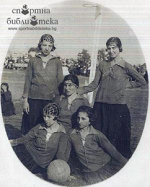 Хазена (Хандбал), Волейбол, Баскетбол