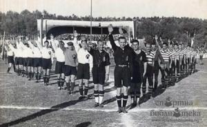 Футбол част IV
