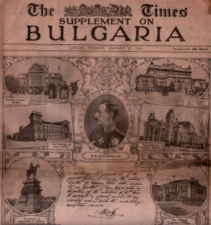 """""""The Times supplement on Bulgaria """""""