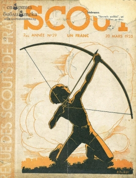 """SCOUT"""