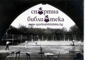 Спортни снимки: Тенис